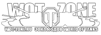 Wot Zone logo