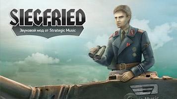 немецкая озвучка siegfried