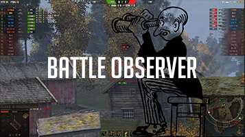 мод battle observer