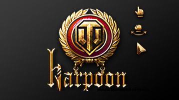 harpoon - мод боевого интерфейса для wot