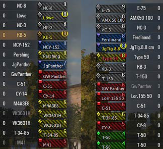 скриншот иконок