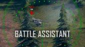 сау здорового человека или мод battle assistant