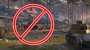 убираем рекламу танка в ангаре