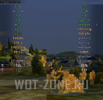 скриншот текстовых иконок для танков