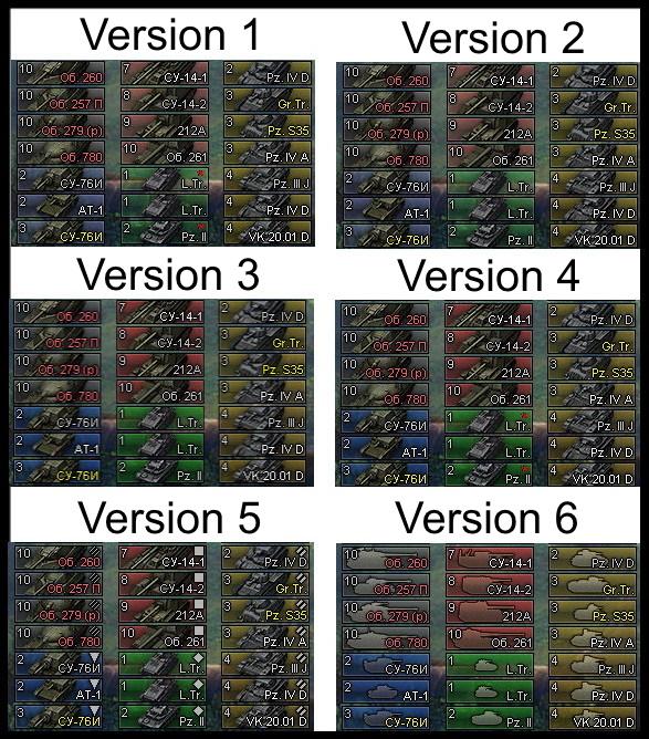 все варианты 3д иконок