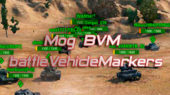 bvm (battleVehicleMarkers) отлетающий урон без XVM
