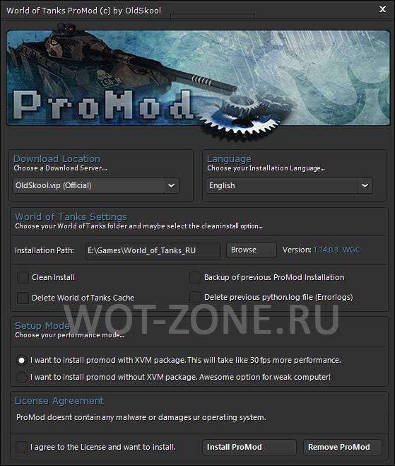 promod скрин установщика 1