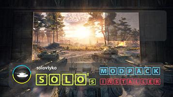 solos easy модпак для wot