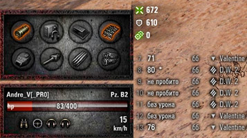панель из игры сталкер